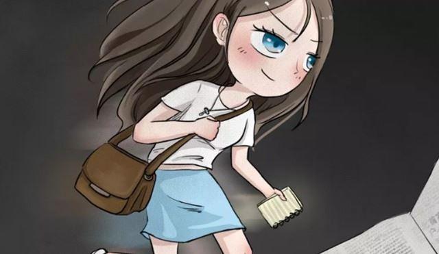 蓝钥匙系列―幽蓝白日梦漫画