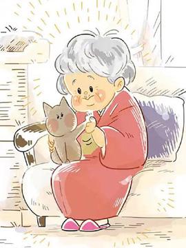 祖母与猫漫画