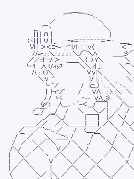 迪亚哥布兰度似乎在挑战Grand Order的样子漫画